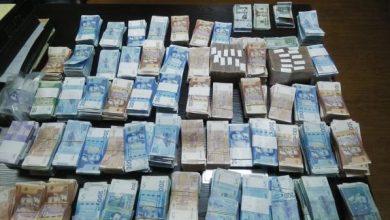 سرقة 120 مليون سنتيم من أموال بنك المغرب 4