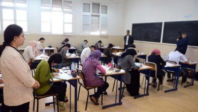 هام حول ولوج أقسام تحضير شهادة التقني العالي 5