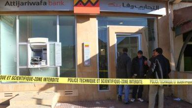 تفاصيل عملية سطو فاشلة على وكالة بنكية بطنجة 2