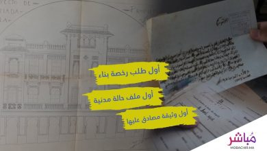 شاهد أول أرشيف للحالة المدنية ورخص البناء بجماعة طنجة(فيديو) 6