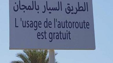 سخط بسبب التراجع المفاجئ عن مجانية الطريق السيار تطوان - الفنيدق 4