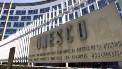 انتخاب المغرب نائبا لرئيس اللجنة الحكومية لعلم المحيطات لليونيسكو 2