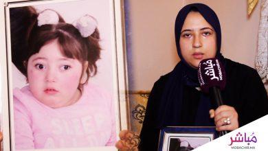 قصة مؤثرة لأم فقدت طفلتها بسبب خطأ طبي بالقصر الكبير 2