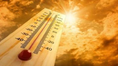 درجات الحرارة الدنيا والعليا يوم غد الأحد 3