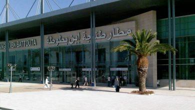 هذه نسبة المسافرين عبر مطار ابن بطوطة بطنجة خلال شهر يوليوز 2