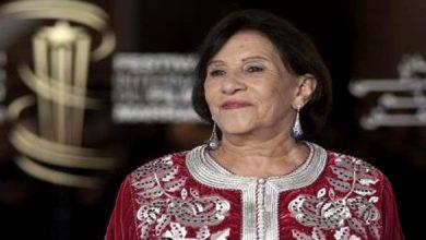 وفاة الفنانة المغربية أمينة رشيد 2