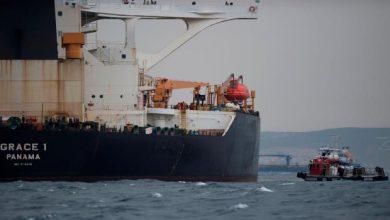 حكومة جبل طارق تحرج واشنطن وترفض مصادرة الناقلة الإيرانية 4