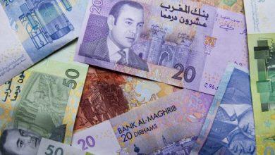 بمناسبة عيد العرش بنك المغرب يصدر ورقة نقدية جديدة من فئة 20 درهما 2