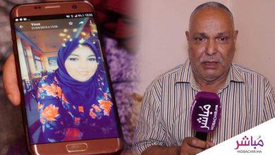 عائلة تحمل مصحة خاصة بالقصر الكبير مسؤولية وفاة ابنتهم (فيديو) 2