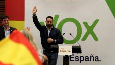 """حزب """"بوكس"""" يدعو لتجميع القاصرين المغاربة في سبتة بسجن """"روصاليص"""" 4"""