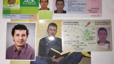 قنصلية المغرب بفرانكفورت تبحث عن عائلة مهاجر مغربي ينحدر من الحسيمة توفي بألمانيا 4