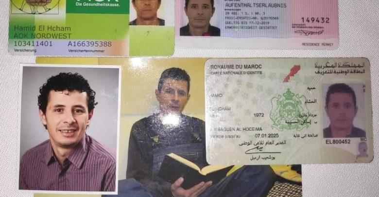 قنصلية المغرب بفرانكفورت تبحث عن عائلة مهاجر مغربي ينحدر من الحسيمة توفي بألمانيا 1