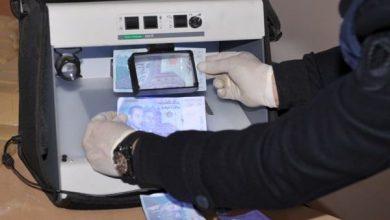 توقيف ثلاثة أشخاص متورطين في تزوير أوراق نقدية وطرحها للتداول 6