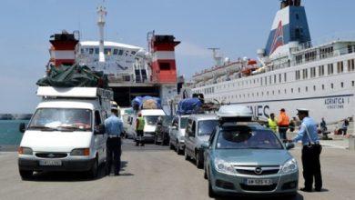 أكثر من 2 مليون مهاجر مغربي دخلوا المغرب خلال فصل الصيف 5