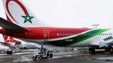 لارام توضح بخصوص إجلاء المسافرين من طائرتها بباريس 3