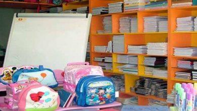 وزارة أمزازي تعلن انطلاق عملية تقويم المستلزمات الدراسية 2