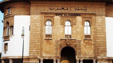 الأمن يحبط محاولة سطو على مقر بنك المغرب 6
