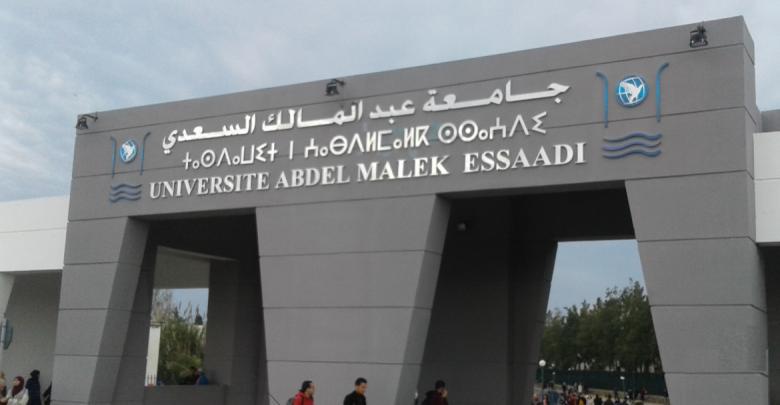 جامعة عبد المالك السعدي تسعى لرفع الطاقة الاستيعابية إلى 55 ألف مقعد في أفق سنة 2023 1