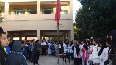 هذه مستجدات اعتقال تلميذ حرّف النشيد الوطني بالقصر الكبير 4