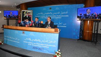 سعيد أمزازي: سنعيد الثقة للتعليم وثلث ساكنة المغرب يتواجدون في المؤسسات التعليمية 4