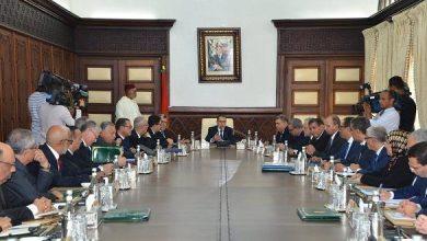 المجلس الحكومي يصادق على مقترح تعيينات في مناصب عليا 5