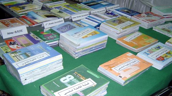 عملية توزيع الكتب المدرسية المحينة ستنتهي في 25 من شتنبر الجاري 1