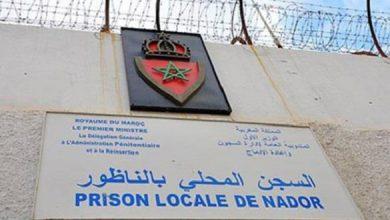 إدارة سجن الناظور توضح بخصوص تعرض نزيل للتعذيب 6