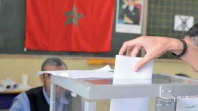 الداخلية تعلن عن إجراء انتخابات جزئية بمجالس جماعية بجهة الشمال 2