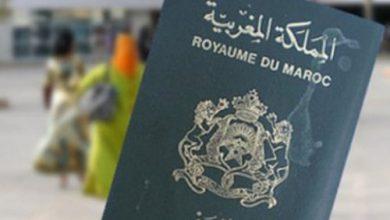 تشديد إجراءات الدخول إلى سبتة بواسطة جواز السفر 4
