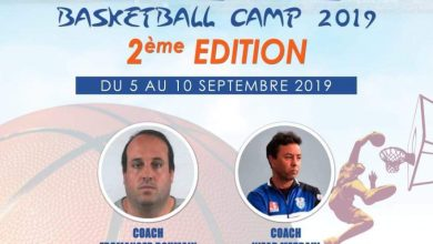 إتحاد طنجة لكرة السلة ينظم المعسكر التدريبي الثاني للنخبة 4