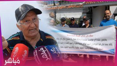 مواطنون يحتجون على جماعة طنجة بسبب الترخيص لمدرسة وسط تجزئة سكنية 1