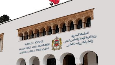 وزارة أمزازي تنفي إدخال أي تعديل على مسطرة الإستفادة من منحة الدراسة في الخارج 2