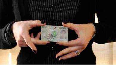 المغرب يستعد لإصدار جيل جديد من بطاقات التعريف الوطنية 5