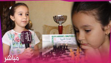 في عمر 8 سنوات الطفلة إسراء تفوز ببطولة في لعبة الشطرنج 5