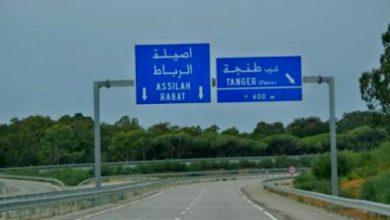 المقطع الطرقي السيار بين العرائش وسيدي اليمني متوقف بسبب الأشغال 4