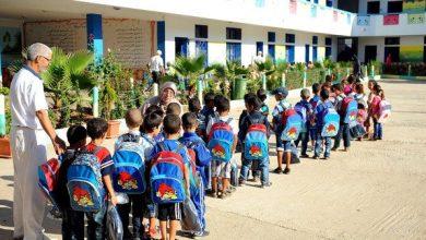وزارة التعليم تعلن عن شروعها في الإعداد المبكر للموسم الدراسي المقبل 2