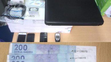 توقيف مصري بطنجة يزور أوراق مالية من فئة 200 درهم 5