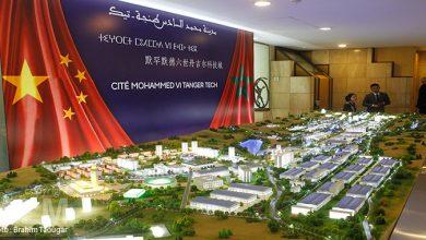 """مدينة """"طنجة تيك"""" جاهزة لاستقبال أولى الشركات الإستثمارية 2"""