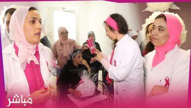 مركز زايد لعلاج السرطان بطنجة ينظم يوم تحسيسي لمرضى سرطان الثدي 2