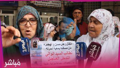 اعتقال شيخ يبلغ من العمر 83 سنة يخرج ساكنة اكزناية للإحتجاج أمام إبتدائية طنجة 1