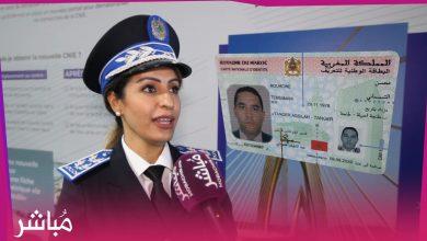 تعرف على مميزات بطاقة التعريف الوطنية الجديدة 4