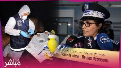 هكذا تشتغل الشرطة العلمية والتقنية بالمغرب 3