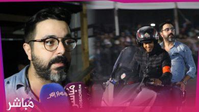 الفنان أحمد شوقي يدخل معرض الأبواب المفتوحة للأمن الوطني بطنجة على متن دراجة نارية 5