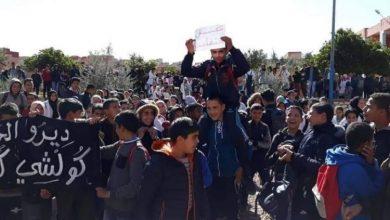 وجبة غذاء فاسدة تخرج عشرات التلاميذ للإحتجاج بشفشاون 4