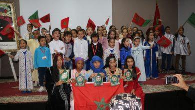 """مركز تكوين الشباب بــ""""مغوغة"""" يحتفل بالمسيرة الخضراء بمشاركة أزيد من 15 جمعية 4"""