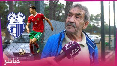 """""""عمُّو"""" يصف لاعبي كرة القدم المغربية بِ""""حبَّات حلاوة"""" والكرة ديال دابا غير العْياقَا 2"""