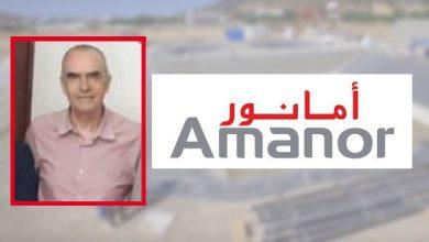 طنجة..أمانور تحتقر القانون المغربي وتخل بإلتزاماتها 3