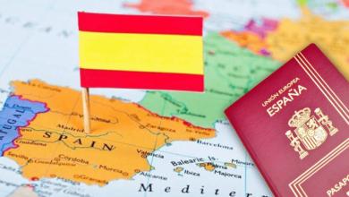 أزيد من 10 آلاف طفل مغربي يحصل على الجنسية الإسبانية 3
