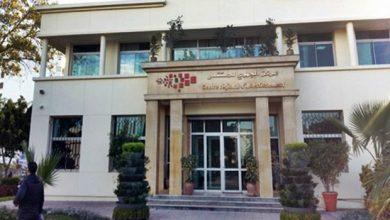 الوالي مهيدية يترأس المجلس الإداري الأول للمركز الجهوي للاستثمار بطنجة 4