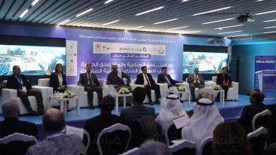 نجاح باهر لملتقى طنجة حول المناطق الصناعية وتوصيات مهمة رفعها المشاركون.. 6